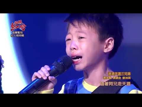 Lagu Anak Cina