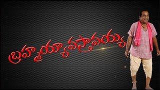 Brahmanandam Special - Brahmayya Vasthavayya - Ramayya Vasthavayya Movie Spoof