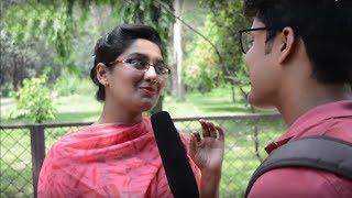 বাসর রাতে আপনি কি করবেন? Awkward Interview Of 2017 In SamsuL OfficiaL | New Funny Interview 2017 |