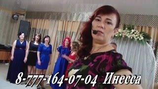 Ведущая праздников Инесса(, 2015-12-07T20:29:45.000Z)