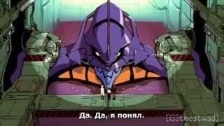 Shinji Is Not The Boss Rus Sub