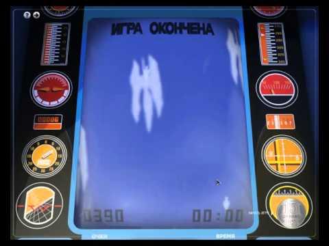 советские игровые автоматы 6 часть - перехвадчик