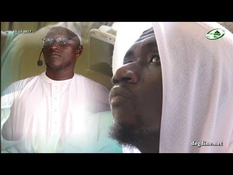 Khoutbah 15-12-2017 | Allah Pardonnera t-il à quelqu'un qui a tué 100 personnes? | Imam Mor KEBE H.A