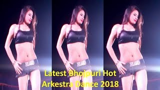 Hot arkestra dance | Latest Bhojpuri Hot Arkestra Dance 2018 | New Best Bhojpuri Hit Song
