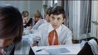 Что с тобой происходит 1975 Детский фильм