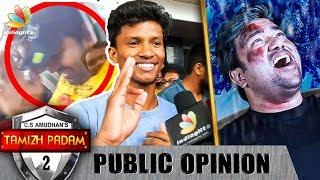 தலையை வெச்சு செஞ்சுட்டாங்க | Tamil Padam 2.0 Public Review & Reaction | Shiva, CS Amudhan