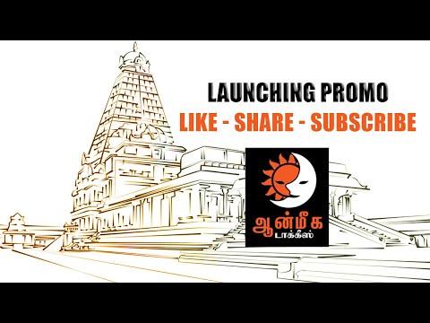 aanmeega-talkies-youtube-channel-promo