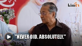 'Mahathir never entered BNM's forex dealing room'