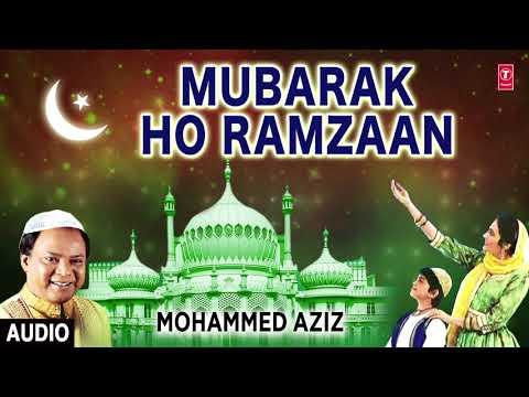 ► मुबारक हो रमज़ान (Audio) Ramadan Sharif    MOHAMMED AZIZ    T-Series Islamic Music