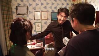 【你的情歌】幕後花絮:主角篇┃柯佳嬿、傅孟柏、謝博安┃1.23春節浪漫相遇