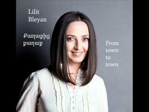 Քաղաքից քաղաք - Լիլիթ Բլեյան/ From Town To Town - Lilit Bleyan