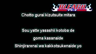 Shoujo S (少女s) Karaoke Romaji (off Vocals)