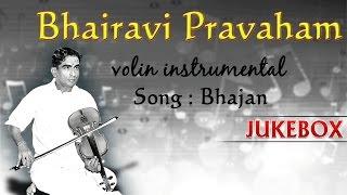 Bhajan - Bhairavi Pravaham Violin Live Concert by Lalgudi G.Jayaraman - Vol 3