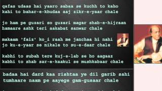 Gulo me rag bhare  Pakistani Gahzal  Free karaoke with lyrics by Hawwa  848x480