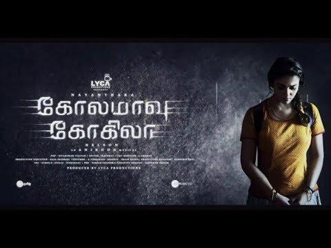 Kolamaavu Kokila (CoCo) | Official Trailer | Nayanthara | Anirudh Ravichander | Lyca Productions