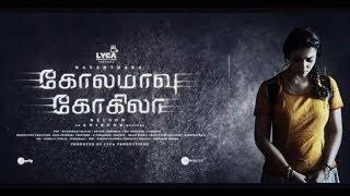 Kolamaavu Kokila (CoCo)   Official Trailer   Nayanthara   Anirudh Ravichander   Lyca Productions