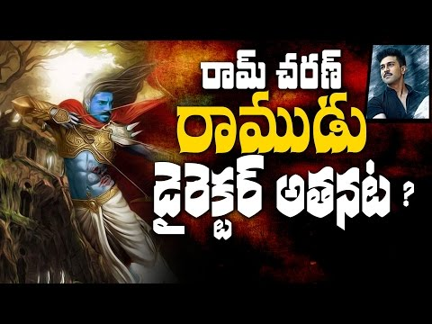 Ram Charan is Rama and he is the director of Ramayana ? || #Ramayana || #RamCharan || Geetha Arts