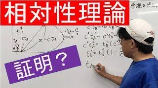 物理実験動画はこちら ↓↓↓↓ https://www.youtube.com/playlist?list=PL_...