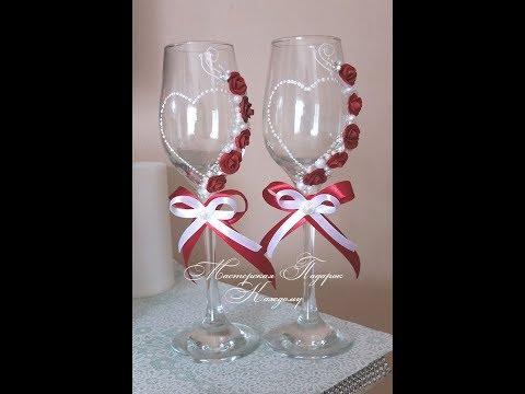 Фото бокалы для свадьбы своими руками