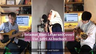Download lagu Selamat Hari Lebaran Cover - Ust. Jefri al-buchori (Uje)