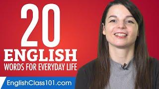 20 English Words for Everyday Life - Basic Vocabulary #1 screenshot 5