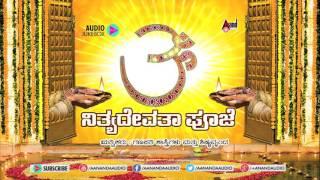 Nithya Devatha Pooje| Audio Juke Box | Rend By : Sri Ganapathi Shatri| Sanskrit Manthram