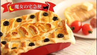 "Pumpkin &  herring pie, Pancake Studio Ghibli""KiKi's Delivery Service""|HidaMari Cooking"