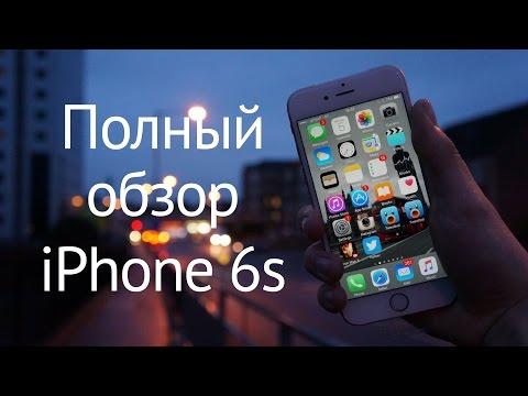 Как установить рингтон на айфон 6 6S на звонок