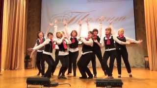 Танец сотрудников Белгородской библиотеки для слепых  на творческом конкурсе ''Талант - 2015''