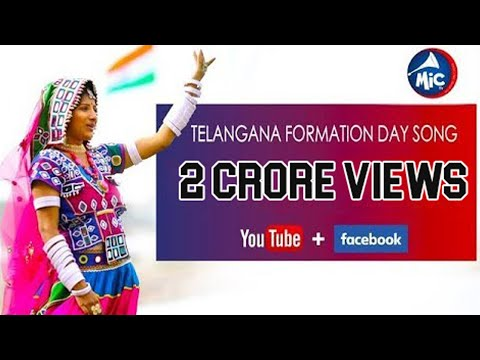 Telangana Formation Day Special Song 2018 | Latest Telugu Folk song By Mangli | MicTv