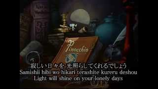 Pinocchio - When You Wish Upon a Star [Japanese]