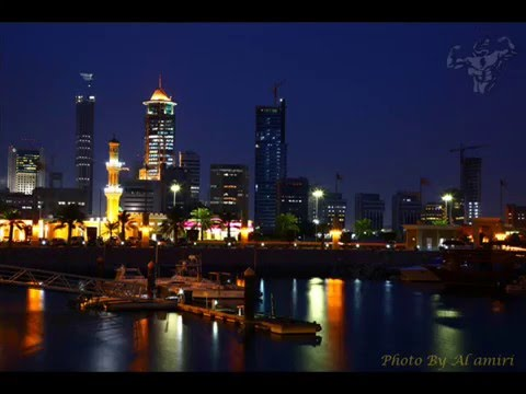Kuwait City Beautiful pictures YouTube