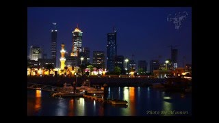 Kuwait City Beautiful pictures