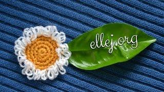 Кучерявая ромашка - вязанный крючком цветочек. Crochet daisy flower