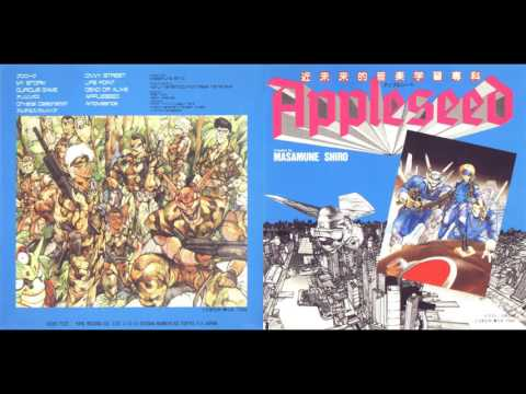 Appleseed OST 1988   05   Crystal Celebration