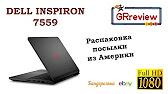 Ноутбук Dell Inspiron 3162 0538 Драйвера - YouTube