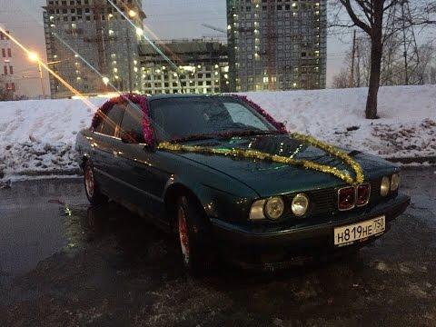 Зеленая запчасть. Замена стойки BMW e34. Нарядили машину.