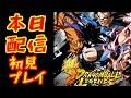 【ドラゴンボールレジェンズ #1】android先行配信!!話題のドラゴンボール最新作やってみた!!【DRAGONBALL LEGENDS】