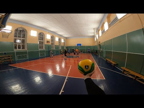 STREAM VOLLEYBALL FIRST PERSON   СТРИМ ВОЛЕЙБОЛ ОТ ПЕРВОГО ЛИЦА