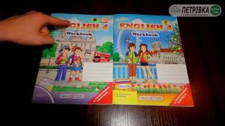 Робочий зошит з англійської мови 4 клас Косован
