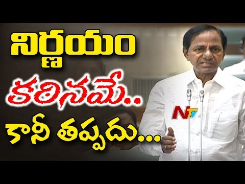 CM KCR Fires on Congress Leaders Protest During Governors Speech || Telangana Assembly