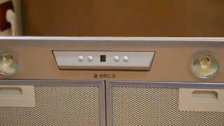 видео ELICA Вытяжка встраиваемая CIAK GR/A/56