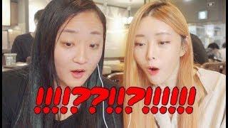 Coreanos reagem a Major Lazer - SUA CARA (Anitta &amp Pabllo Vittar) WooLara