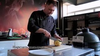 Ананас, запеченный с корицей и острым перцем в Big Green Egg
