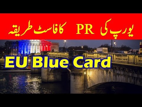 European Blue Card Benefits and Eligibility - European blue card Germany.