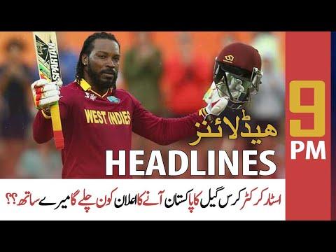 ARY News | Prime Time Headlines | 9 PM | 19th September 2021