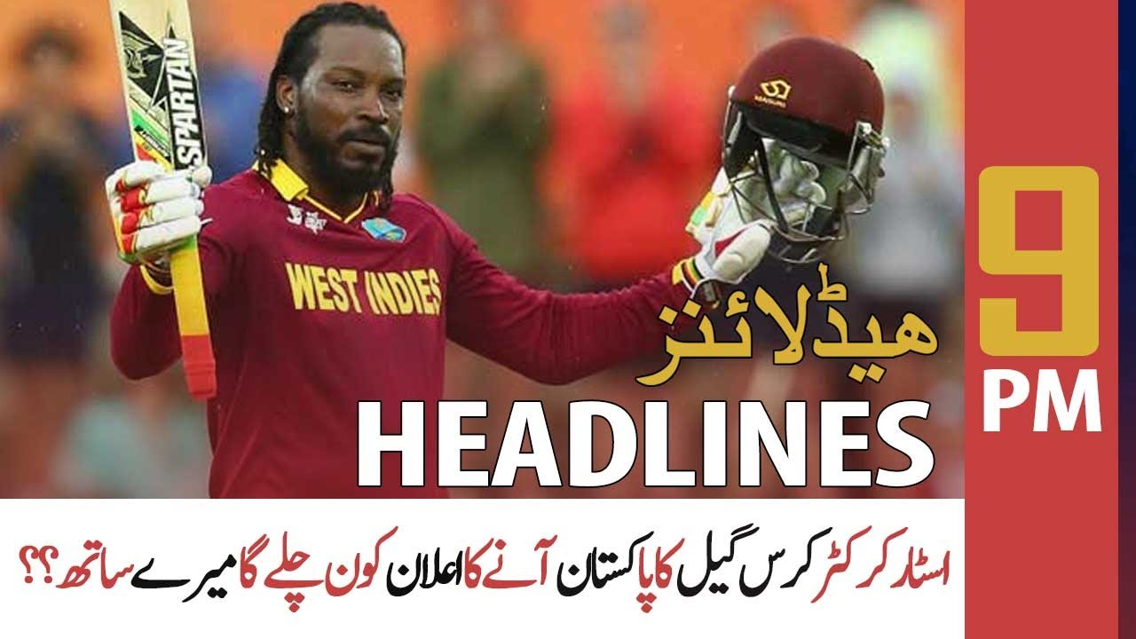 Download ARY News | Prime Time Headlines | 9 PM | 19th September 2021