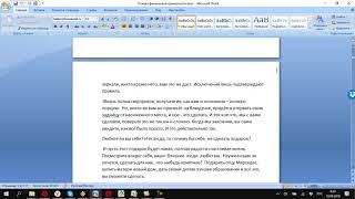 Основы Финансовой грамотности -1