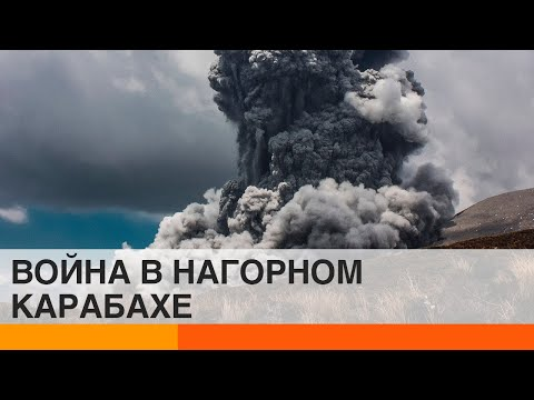 Горячая война продолжается! Как развивается ситуация в Нагорном Карабахе — ICTV