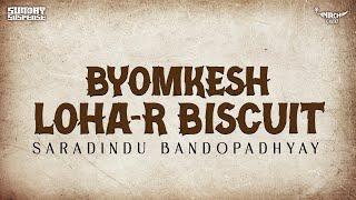 Videos: Byomkesh Pawrbo - WikiVisually